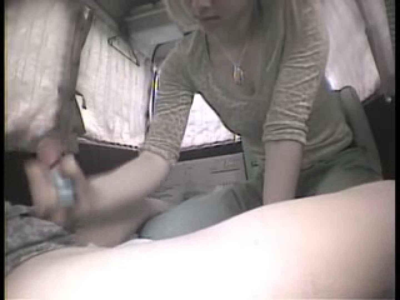 大学教授がワンボックスカーで援助しちゃいました。vol.8 ギャル盗撮映像  80PIX 26