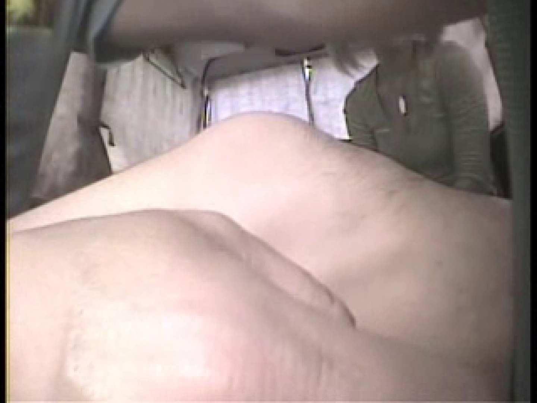 大学教授がワンボックスカーで援助しちゃいました。vol.8 ギャル盗撮映像 | OLのボディ  80PIX 41