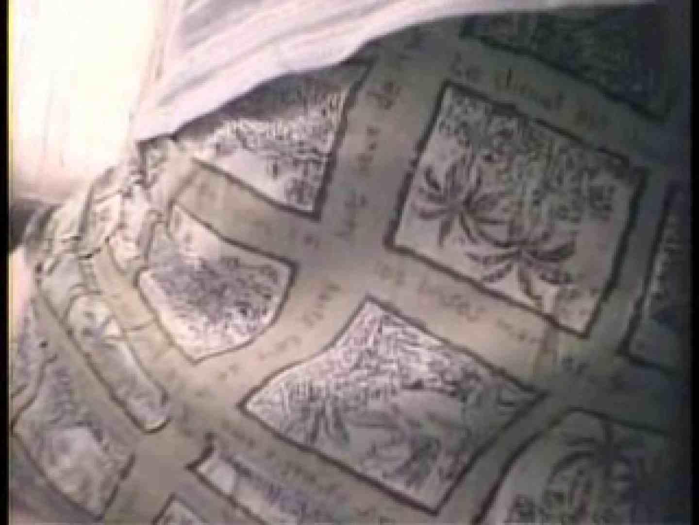 大学教授がワンボックスカーで援助しちゃいました。vol.8 ギャル盗撮映像  80PIX 52