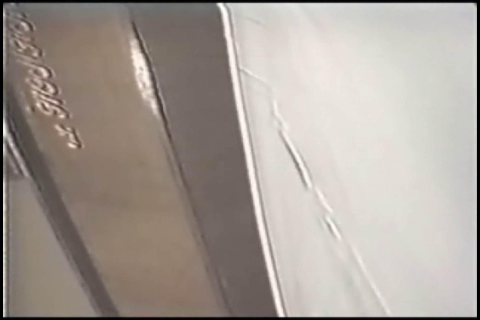 前後不覚に酔っている女を撮影する鬼畜親父 ホテル   鬼畜  67PIX 47