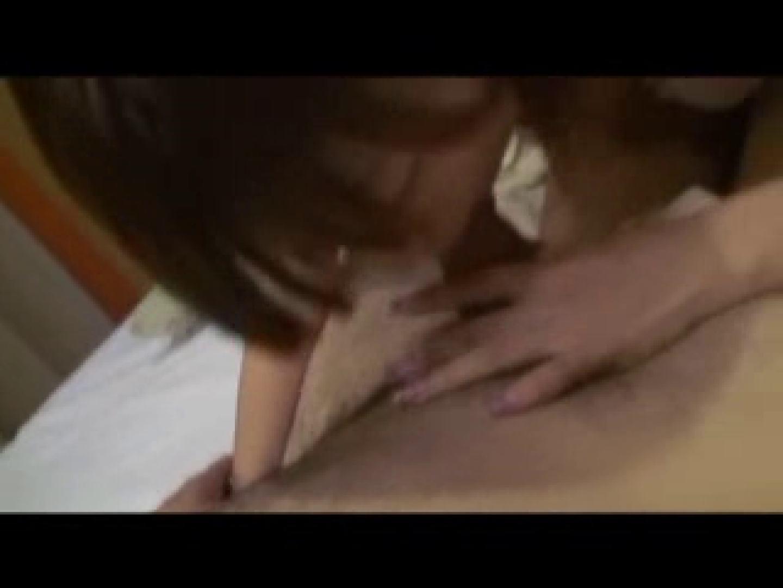 援助名作シリーズ 若槻千夏似と言われた19歳 フェラチオ ワレメ無修正動画無料 52PIX 39