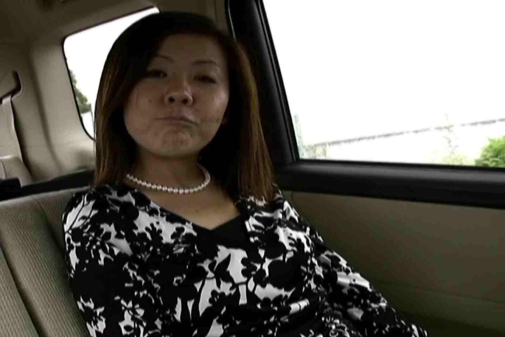 素人ナンパ本番撮り!出会い系でGET!Vol.13 ナンパ すけべAV動画紹介 62PIX 47