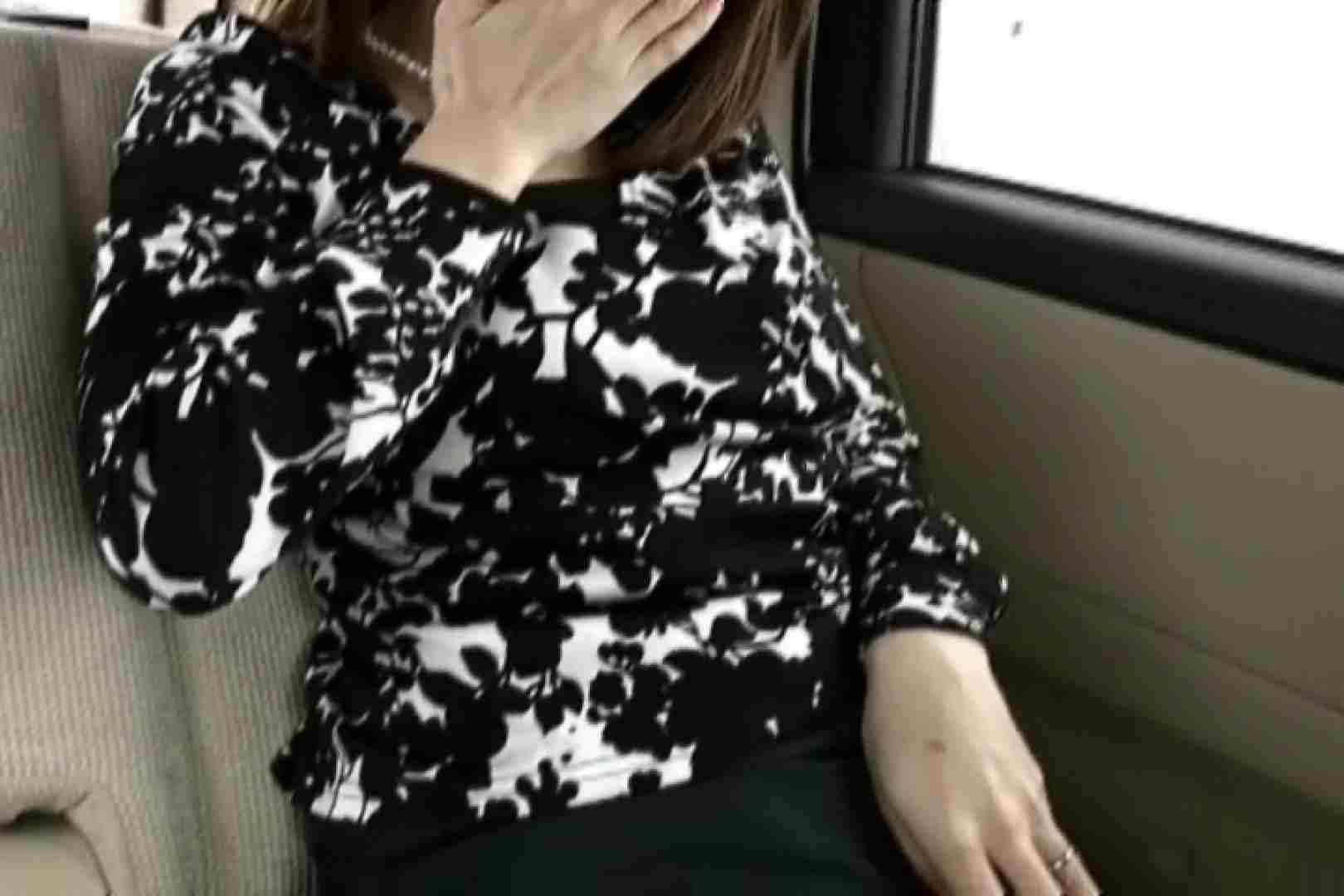 素人ナンパ本番撮り!出会い系でGET!Vol.13 フェラ スケベ動画紹介 62PIX 57