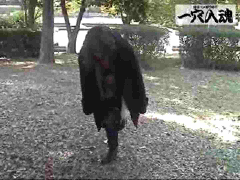 一穴入魂 野外露出撮影編2 リアルSEX  103PIX 9