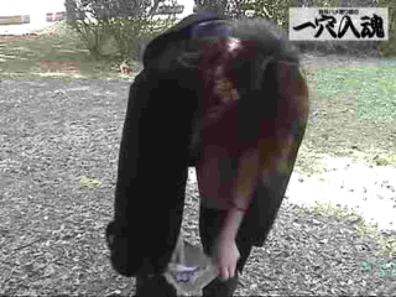 一穴入魂 野外露出撮影編2 リアルSEX  103PIX 12