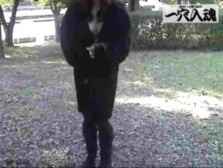 一穴入魂 野外露出撮影編2 素人流出 隠し撮りオマンコ動画紹介 103PIX 14
