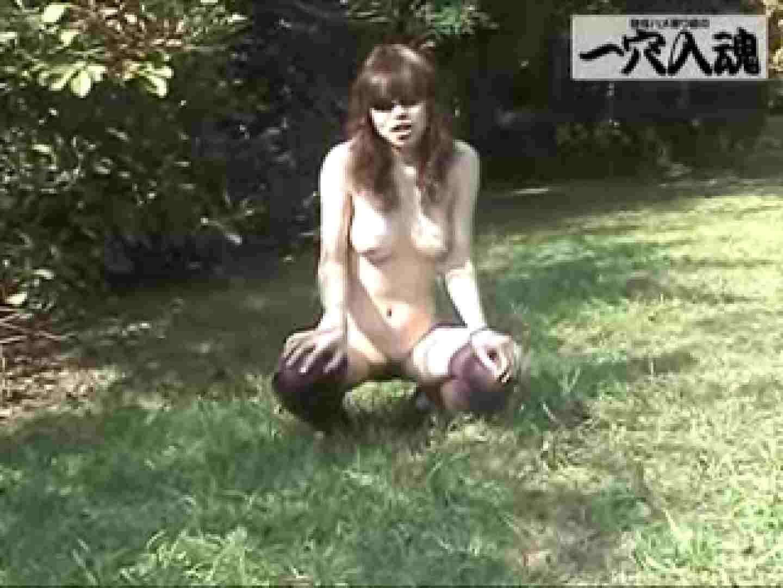 一穴入魂 野外露出撮影編2 素人流出 隠し撮りオマンコ動画紹介 103PIX 23