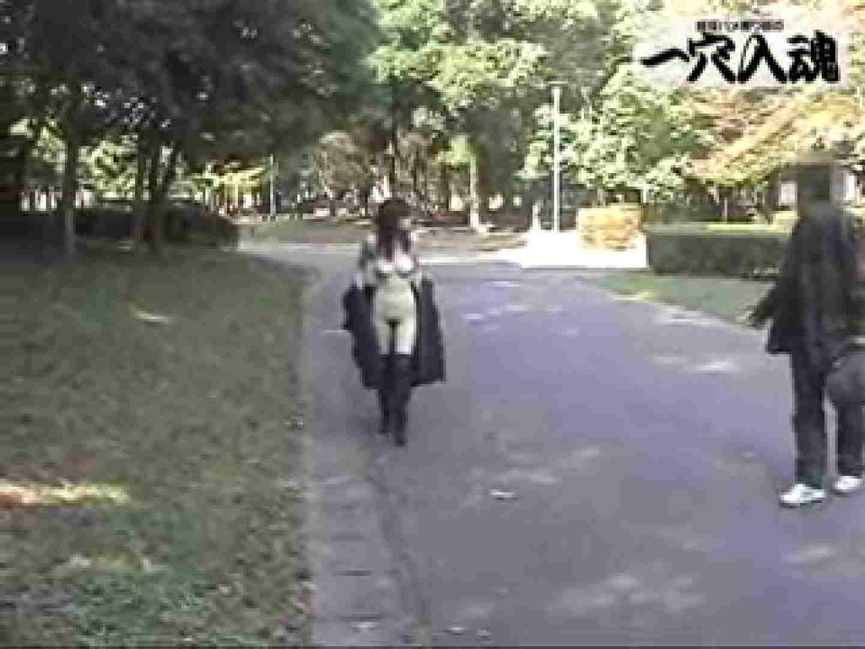 一穴入魂 野外露出撮影編2 リアルSEX | 野外  103PIX 34