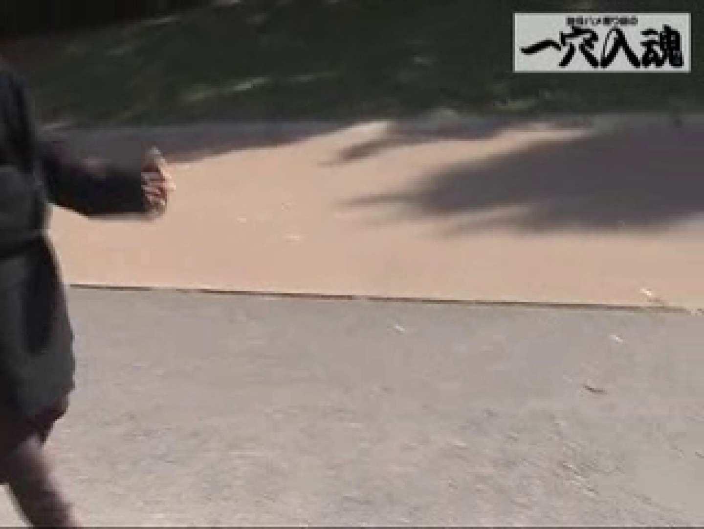 一穴入魂 野外露出撮影編2 リアルSEX  103PIX 42