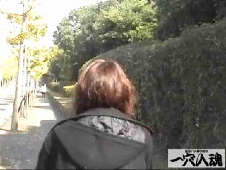 一穴入魂 野外露出撮影編2 リアルSEX | 野外  103PIX 82