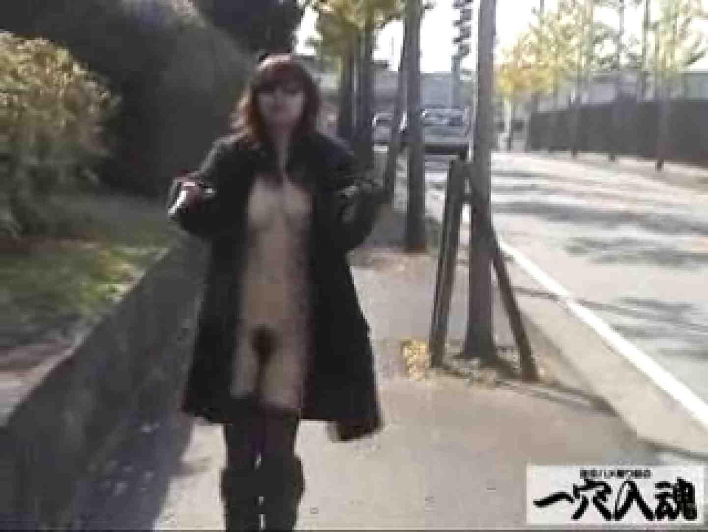一穴入魂 野外露出撮影編2 素人流出 隠し撮りオマンコ動画紹介 103PIX 83