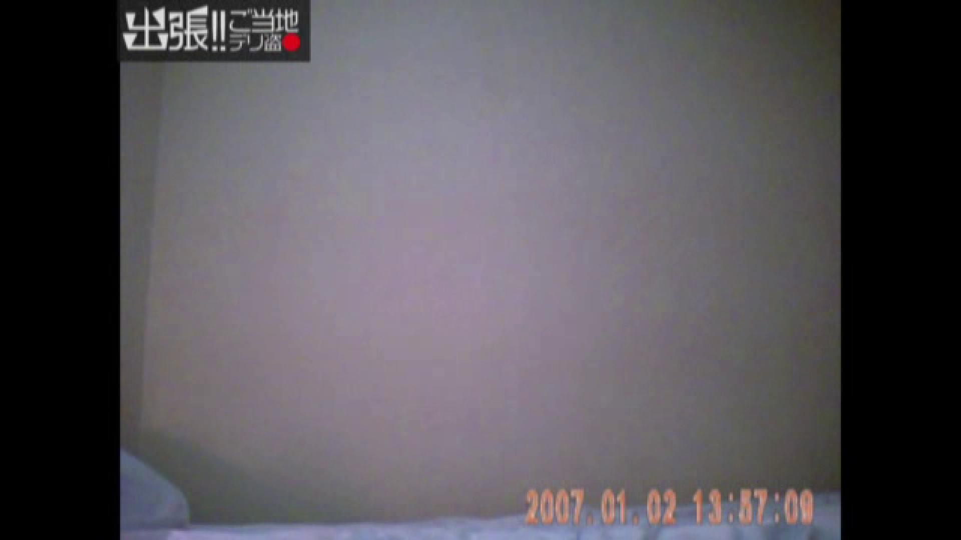 出張!!ご当地デリ盗撮vol.2 OLのボディ セックス画像 57PIX 15