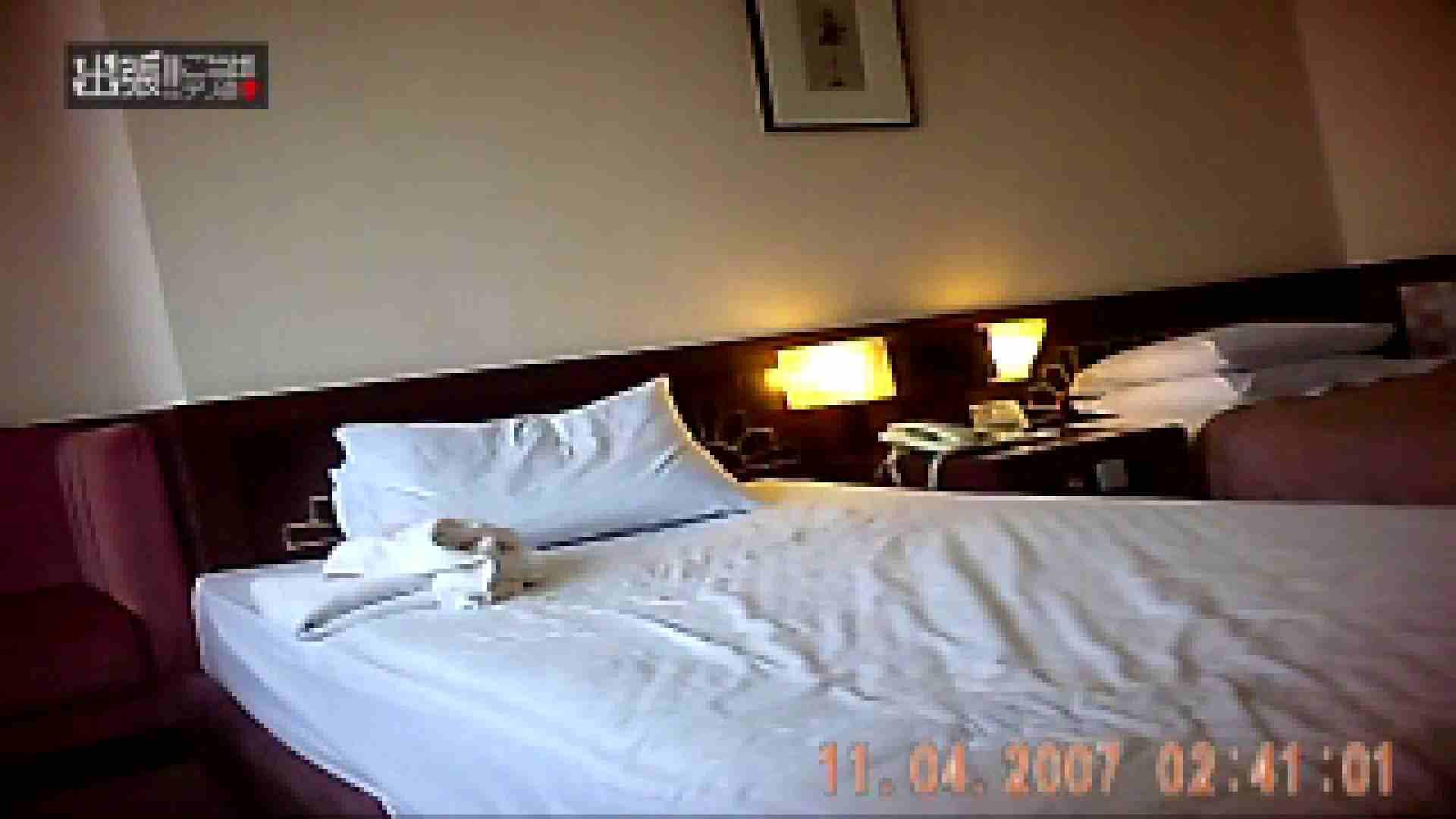出張リーマンのデリ嬢隠し撮り第2弾 セックス ワレメ動画紹介 104PIX 3