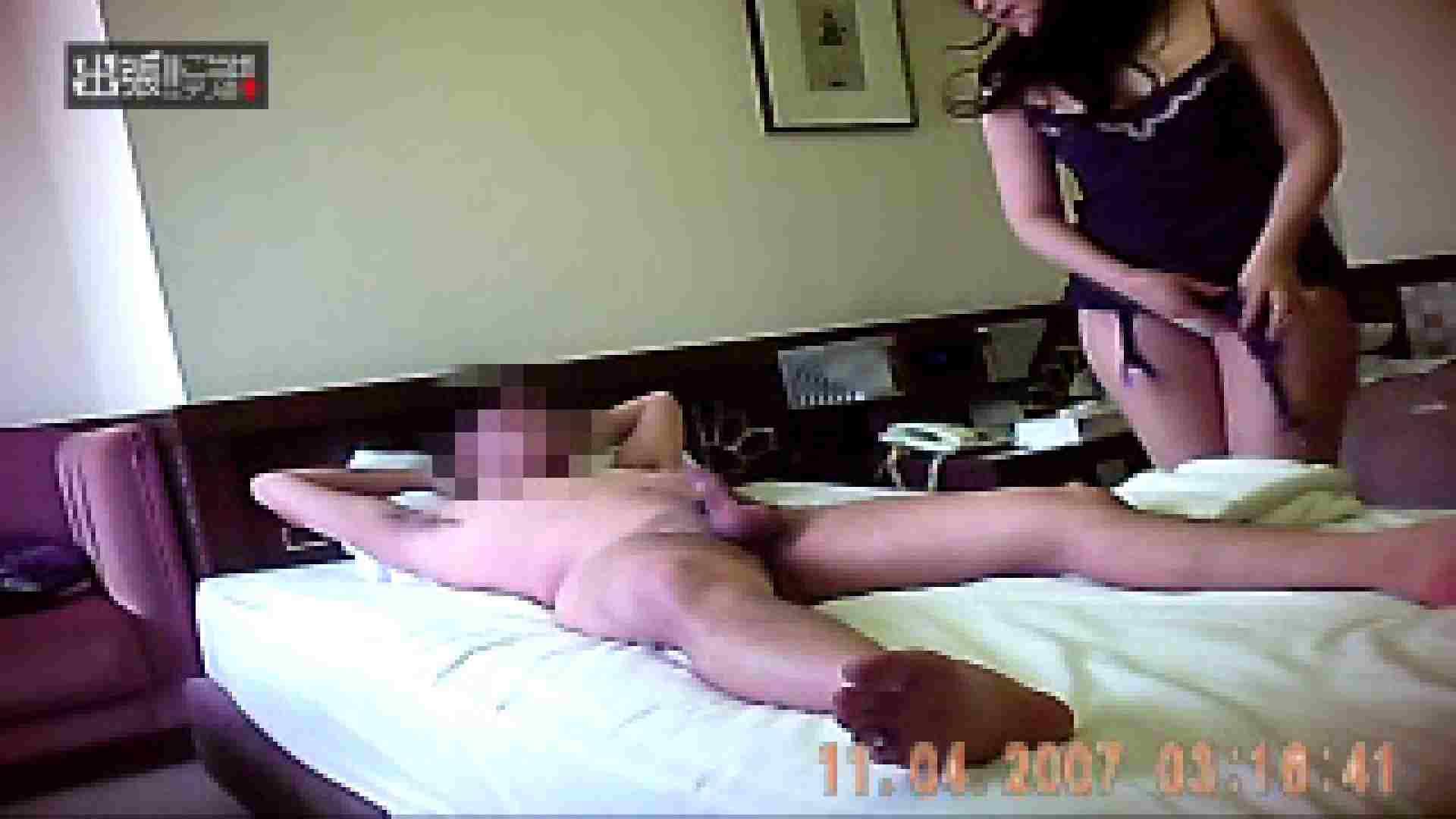 出張リーマンのデリ嬢隠し撮り第2弾 セックス ワレメ動画紹介 104PIX 101