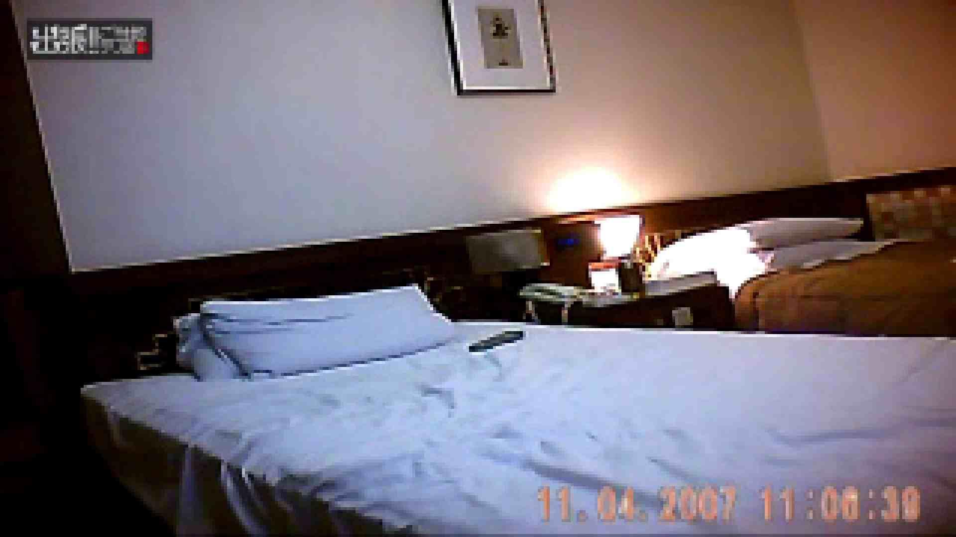 出張リーマンのデリ嬢隠し撮り第2弾vol.2 オマンコ ヌード画像 78PIX 53