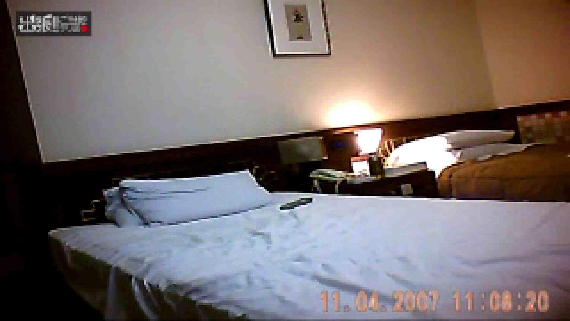 出張リーマンのデリ嬢隠し撮り第2弾vol.2 マンコ満開 オメコ動画キャプチャ 78PIX 58