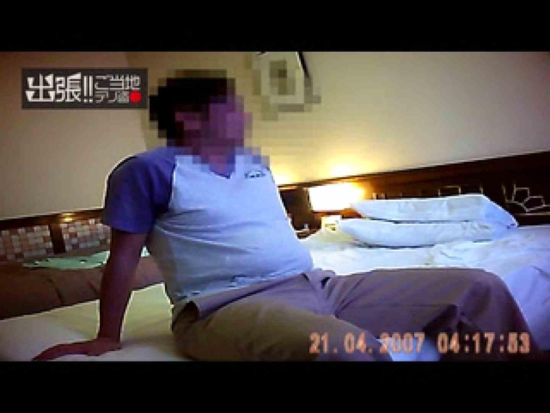 出張リーマンのデリ嬢隠し撮り第2弾vol.5 チラ見せ スケベ動画紹介 60PIX 11