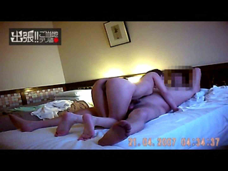 出張リーマンのデリ嬢隠し撮り第2弾vol.5 ローター遊び | 投稿  60PIX 25