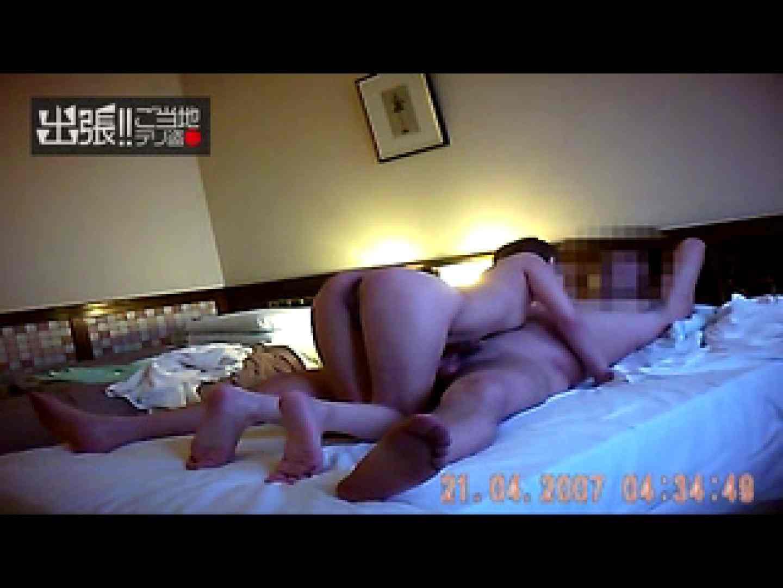 出張リーマンのデリ嬢隠し撮り第2弾vol.5 OLのボディ すけべAV動画紹介 60PIX 26