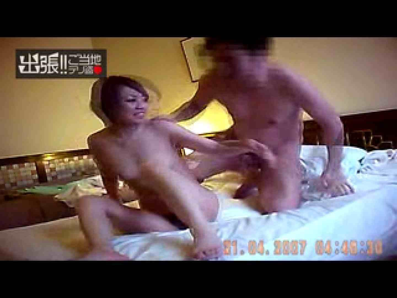 出張リーマンのデリ嬢隠し撮り第2弾vol.5 OLのボディ すけべAV動画紹介 60PIX 50