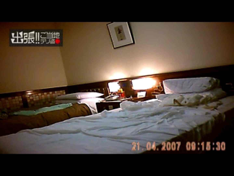 出張リーマンのデリ嬢隠し撮り第2弾vol.6 投稿 オメコ無修正動画無料 92PIX 14