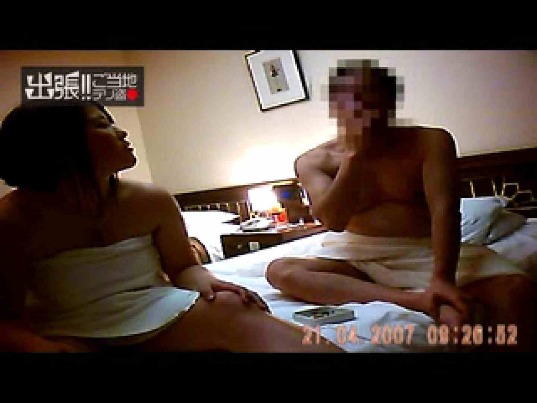 出張リーマンのデリ嬢隠し撮り第2弾vol.6 投稿 オメコ無修正動画無料 92PIX 29