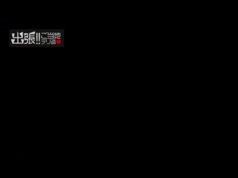出張リーマンのデリ嬢隠し撮り第2弾vol.6 投稿 オメコ無修正動画無料 92PIX 41