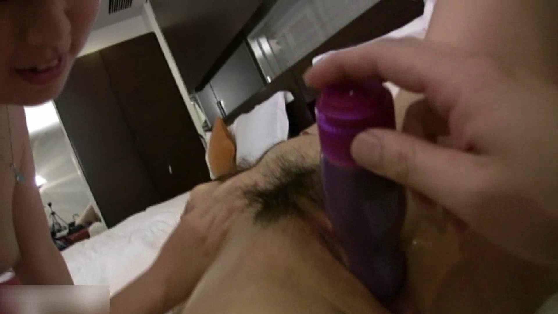 淫乱人妻 狂った宴 Vol.08 バイブ すけべAV動画紹介 61PIX 47