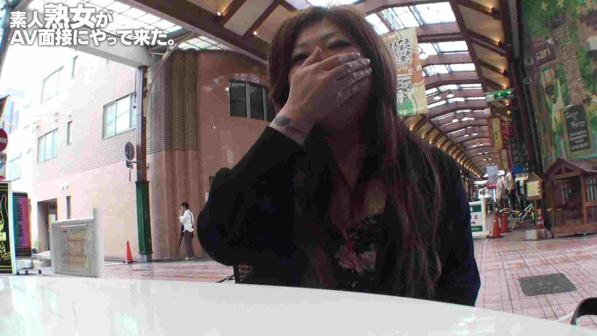 素人熟女がAV面接にやってきた (仮名)ゆかさんVOL.01 熟女 すけべAV動画紹介 75PIX 49