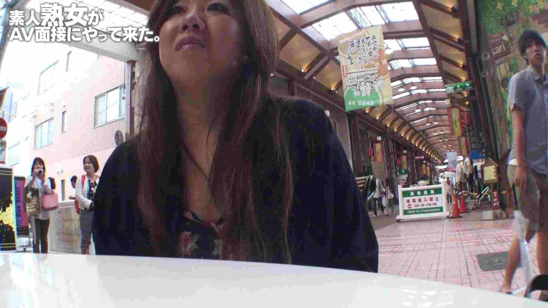素人熟女がAV面接にやってきた (仮名)ゆかさんVOL.01 セックス 性交動画流出 75PIX 62