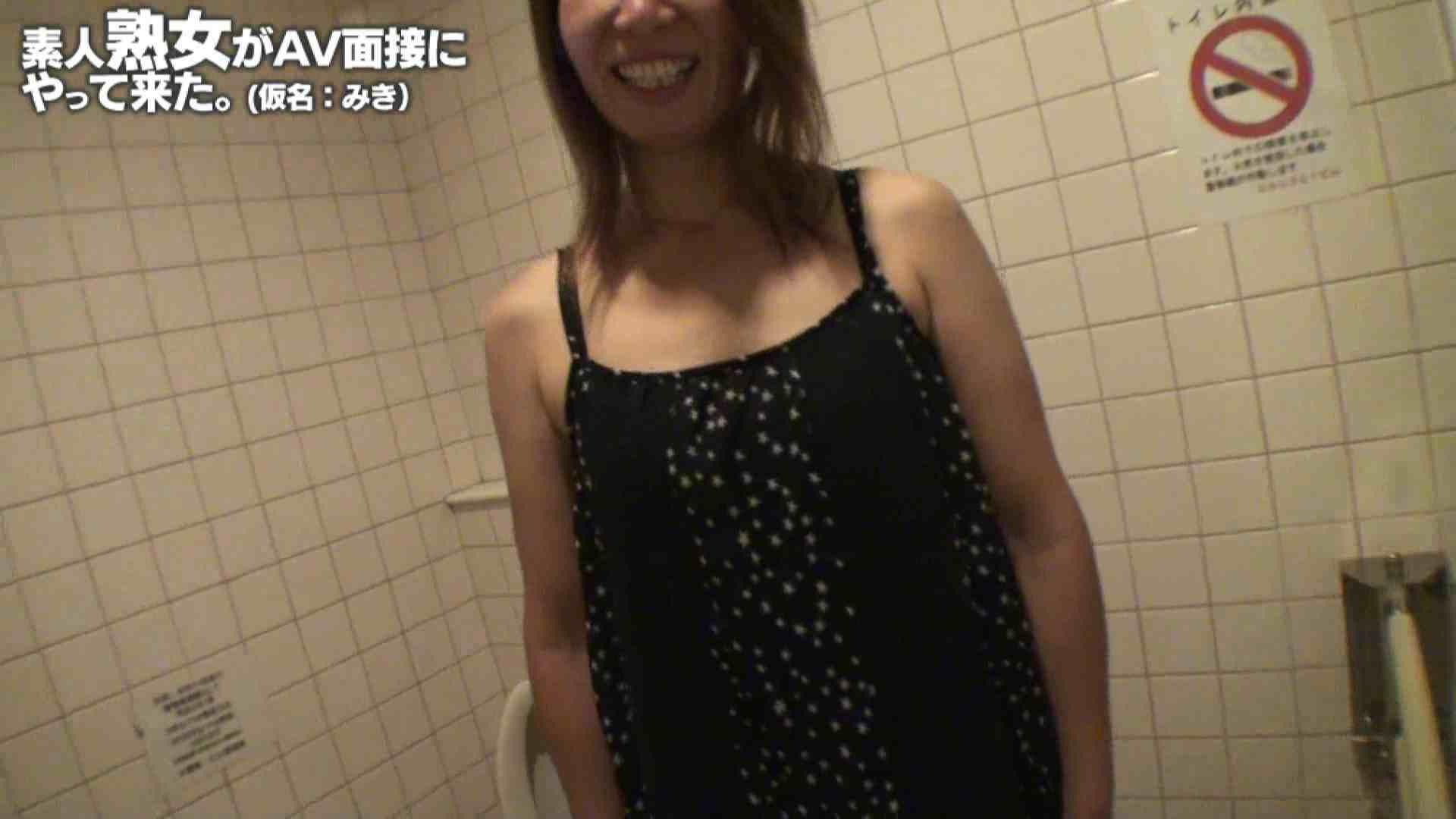 素人熟女がAV面接にやってきた (熟女)みきさんVOL.03 洗面所 われめAV動画紹介 73PIX 8