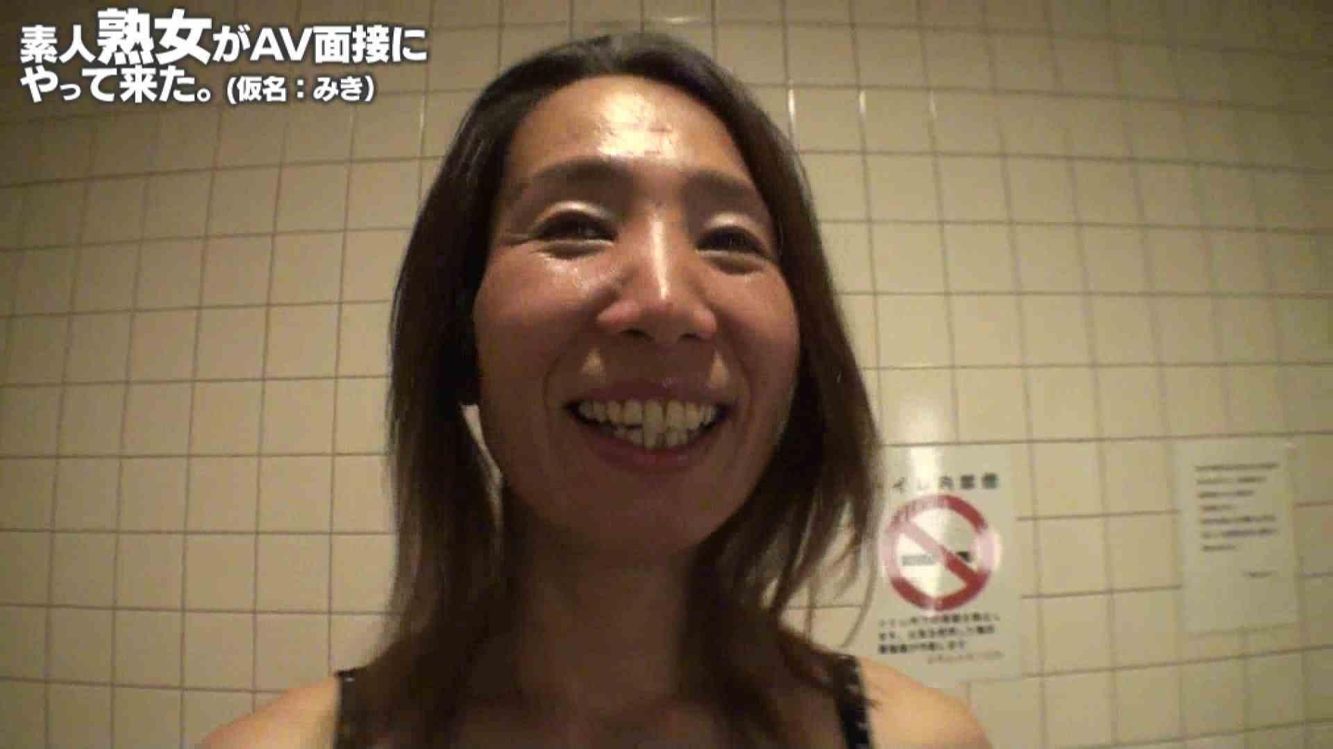 素人熟女がAV面接にやってきた (熟女)みきさんVOL.03 熟女 アダルト動画キャプチャ 73PIX 10