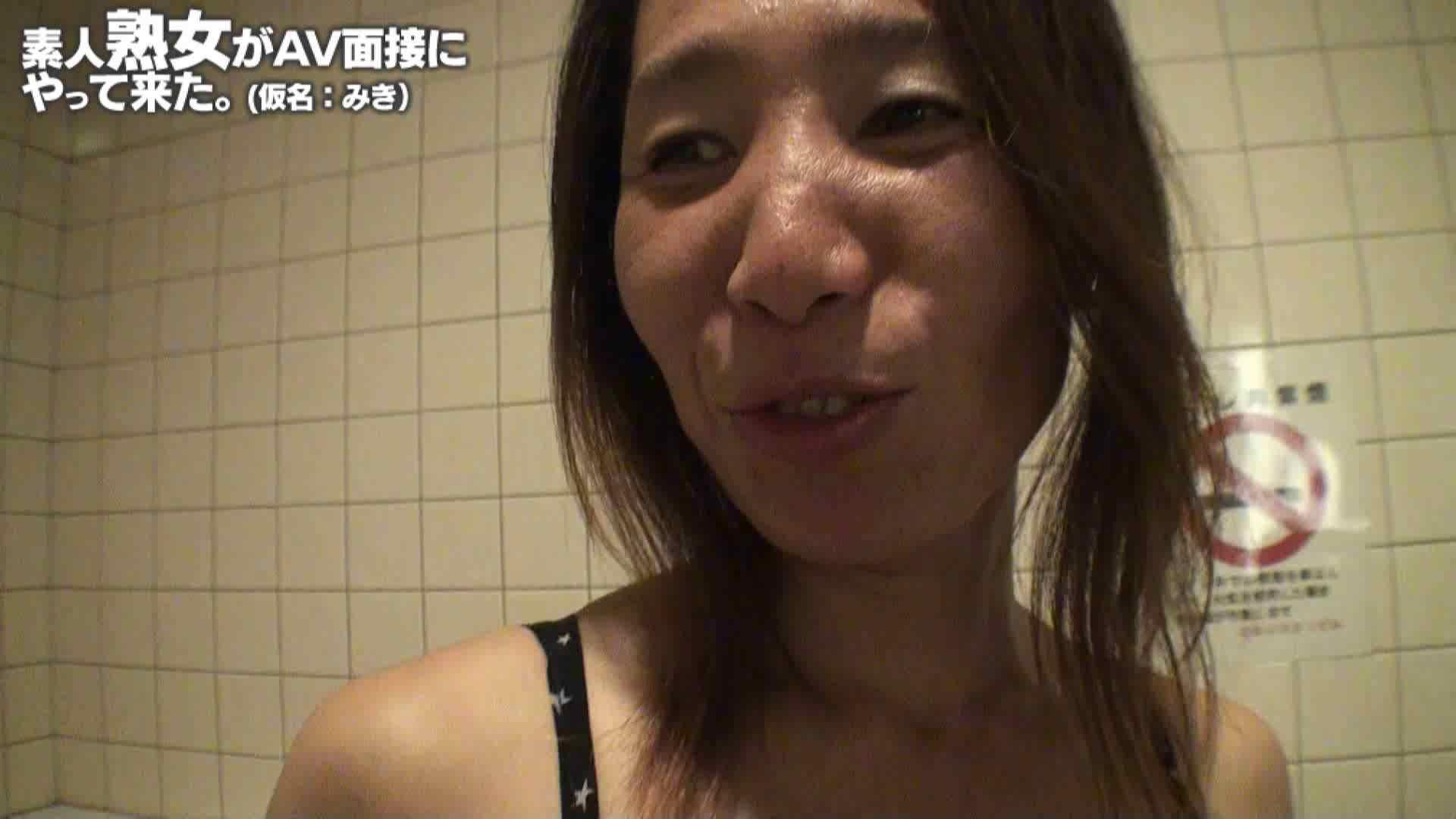 素人熟女がAV面接にやってきた (熟女)みきさんVOL.03 洗面所 われめAV動画紹介 73PIX 14