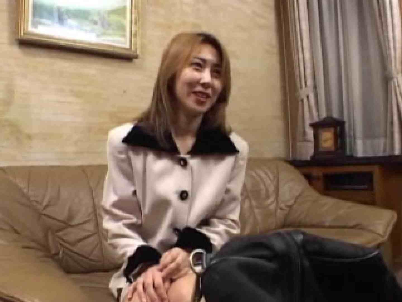 熟女名鑑 Vol.01 田辺由香利 後編 熟女 | OLのボディ  92PIX 11