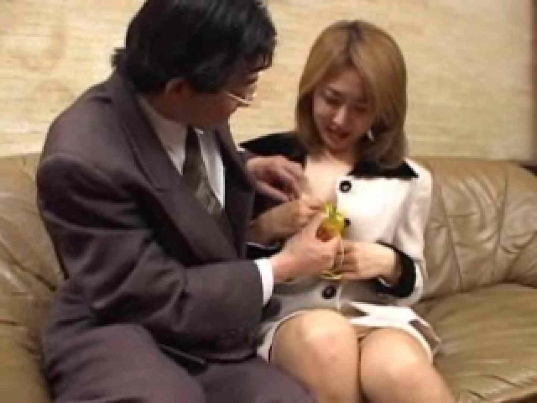 熟女名鑑 Vol.01 田辺由香利 後編 熟女 | OLのボディ  92PIX 31