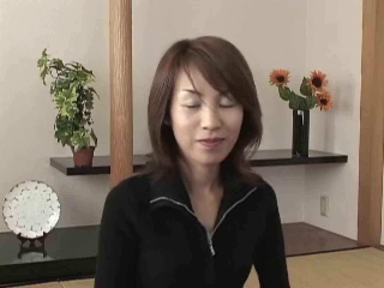 熟女名鑑 Vol.01 黒木まゆ 前編 OLのボディ   熟女  68PIX 4