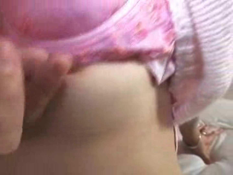 熟女名鑑 Vol.01 黒木まゆ 前編 OLのボディ   熟女  68PIX 28