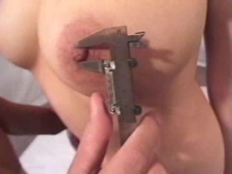 熟女名鑑 Vol.01 風間智子 OLのボディ | 熟女  100PIX 67