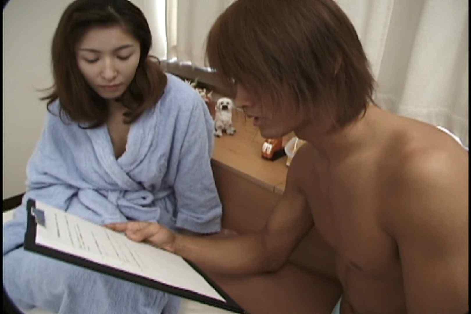 昼間の奥様は欲求不満 ~安田弘美~ 人妻 セックス画像 58PIX 29