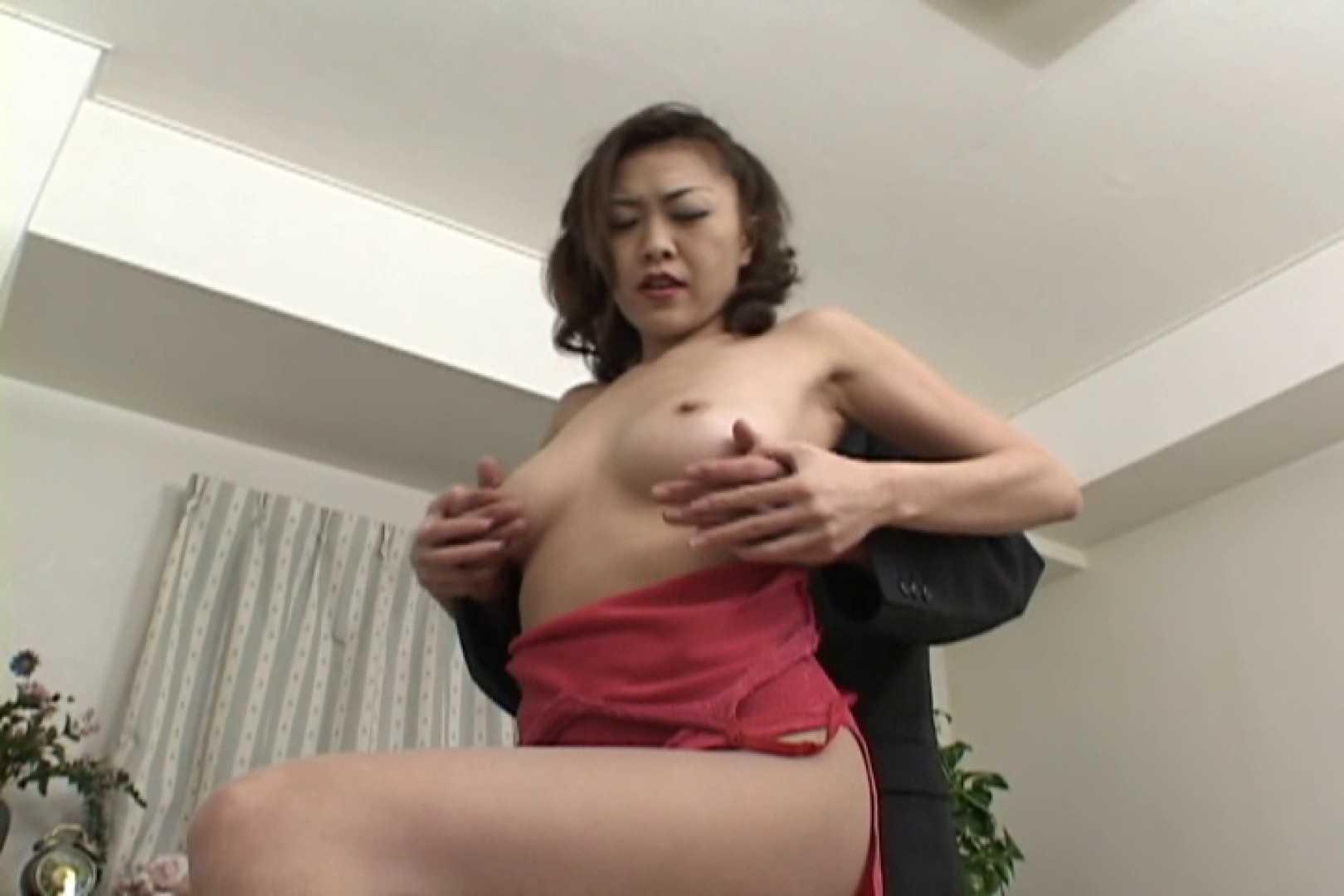 昼間の奥様は欲求不満 ~桜田ゆかり~ 淫乱 オマンコ動画キャプチャ 71PIX 39