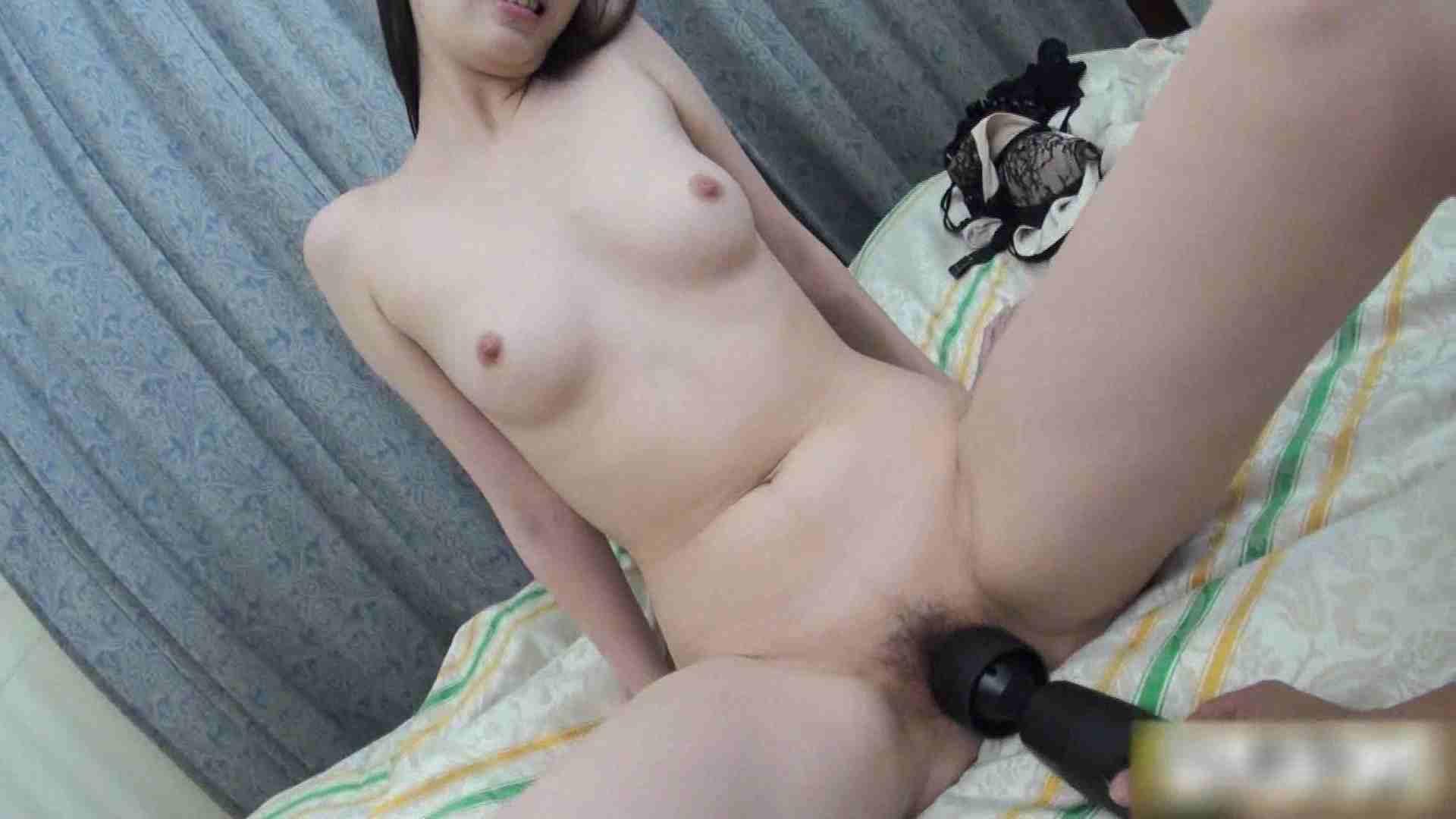訳ありギャルズのHなカルテ♪vol.40前編 美少女 隠し撮りオマンコ動画紹介 97PIX 41