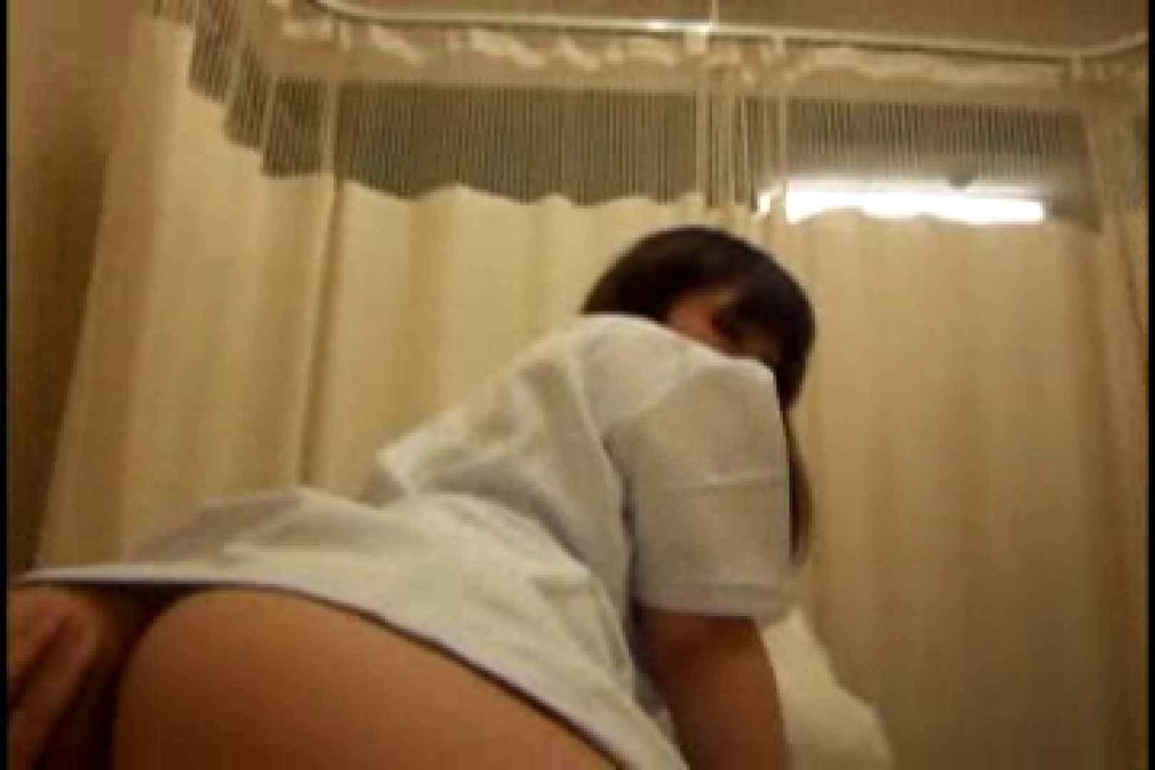 ヤリマンと呼ばれた看護士さんvol2 シックスナイン  106PIX 96