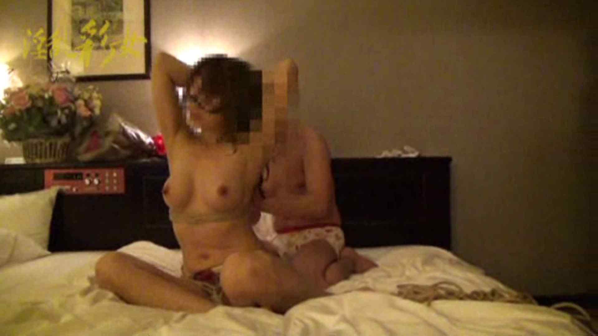 淫乱彩女麻優里 オフ会vol.2 OLのボディ  105PIX 12