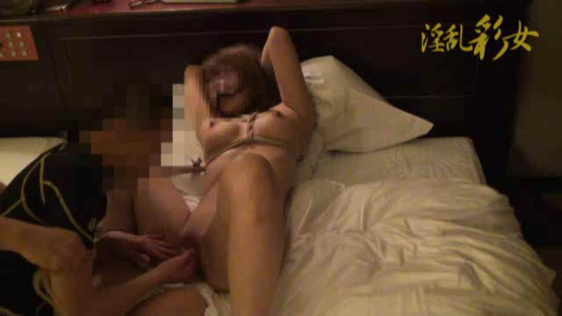 淫乱彩女麻優里 オフ会vol.2 OLのボディ | 淫乱  105PIX 87