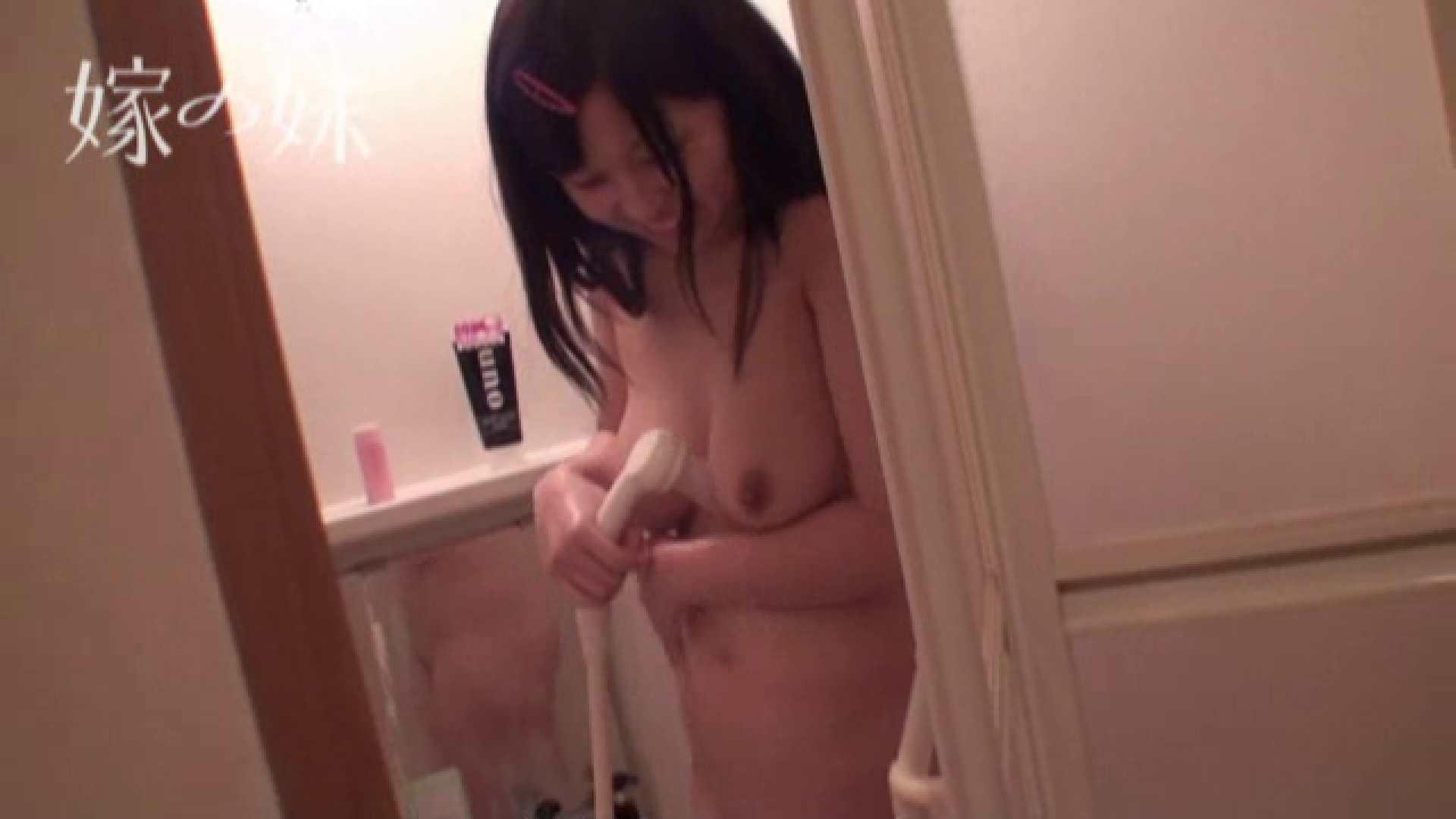 居候中の嫁の妹 マンコ満開 おめこ無修正動画無料 75PIX 11
