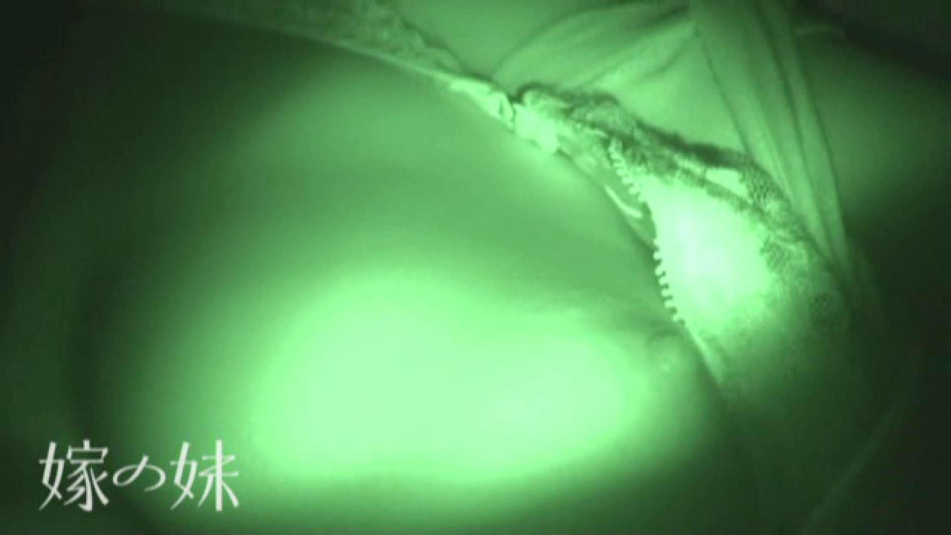 居候中の嫁の妹 盗撮 セックス画像 75PIX 46