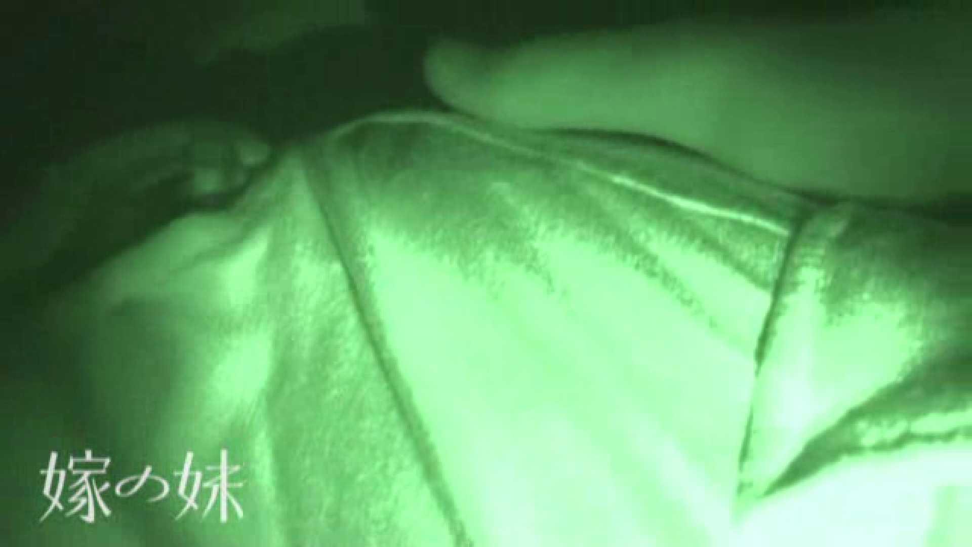 居候中の嫁の妹 マンコ満開 おめこ無修正動画無料 75PIX 55