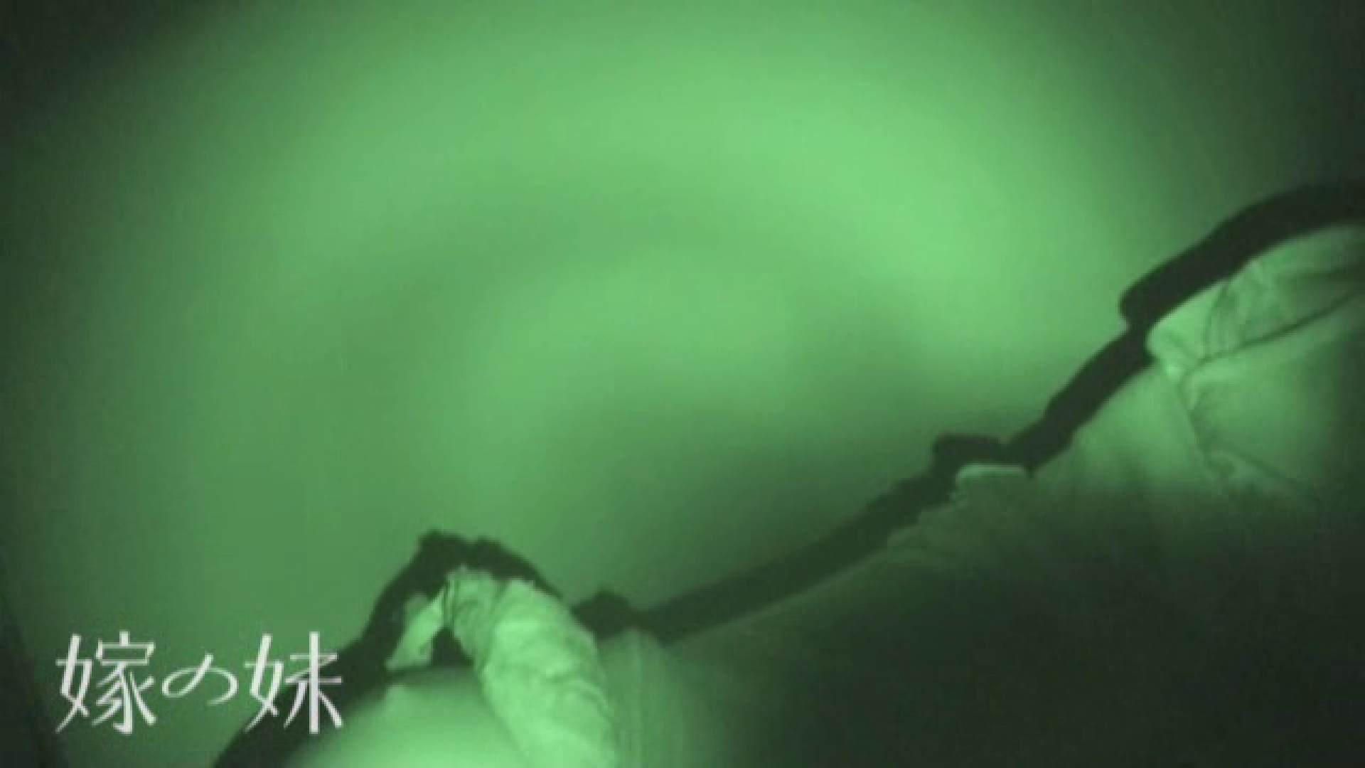 居候中の嫁の妹 盗撮 セックス画像 75PIX 58
