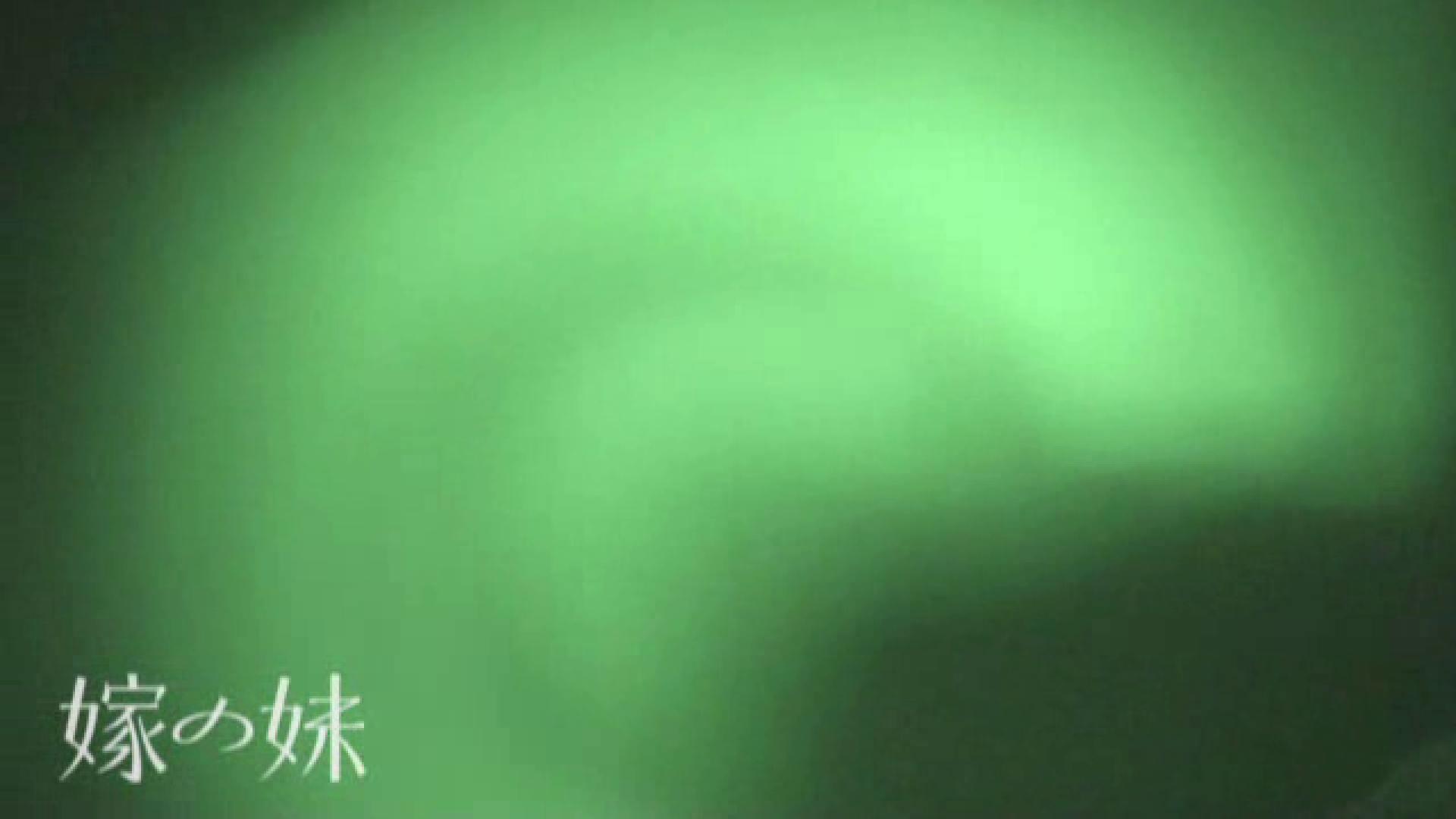 居候中の嫁の妹 マンコ満開 おめこ無修正動画無料 75PIX 59