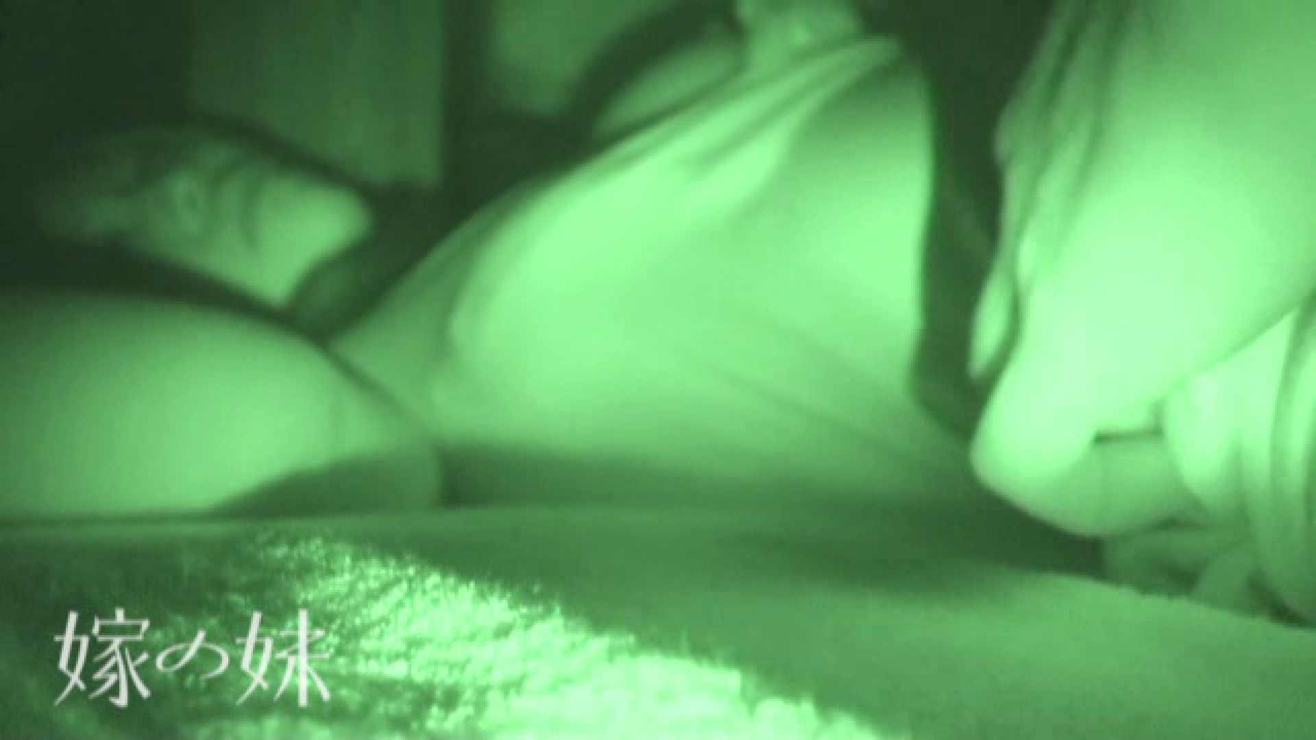 居候中の嫁の妹 盗撮 セックス画像 75PIX 62